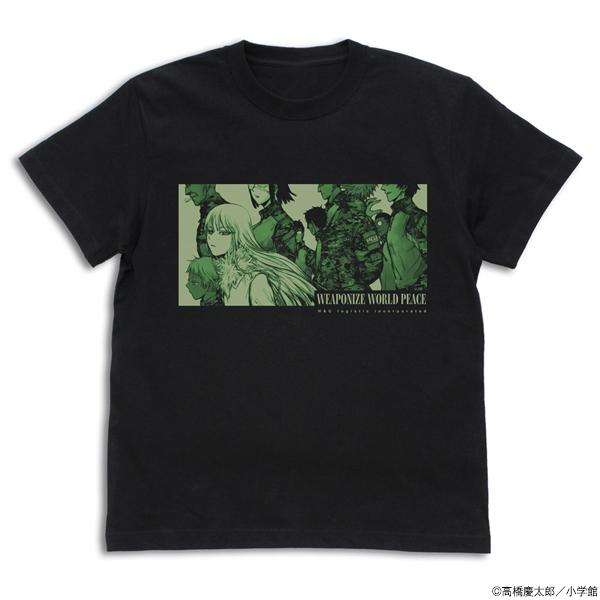 ヨルムンガンド Tシャツ Ver.2.0(サンデーGX創刊20周年記念)