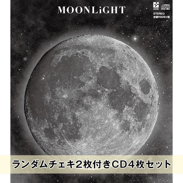 [特別版]NATASHA CD「MOONLiGHT / VOLCANO」ランダムチェキ2枚付きCD4枚セット