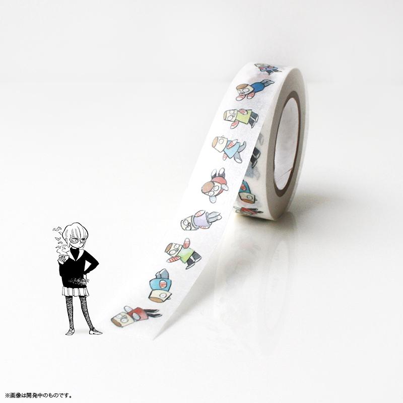 乱と灰色の世界 マスキングテープ(2個セット)