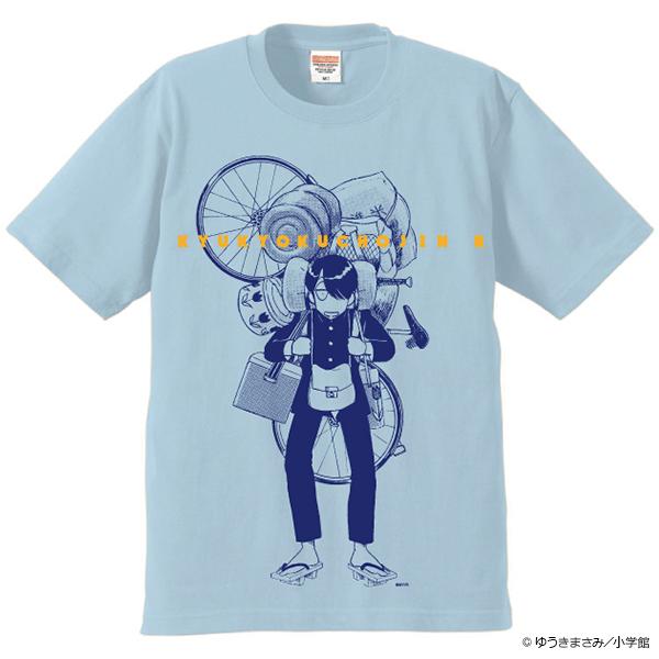 究極超人あ〜る Tシャツ R・田中一郎