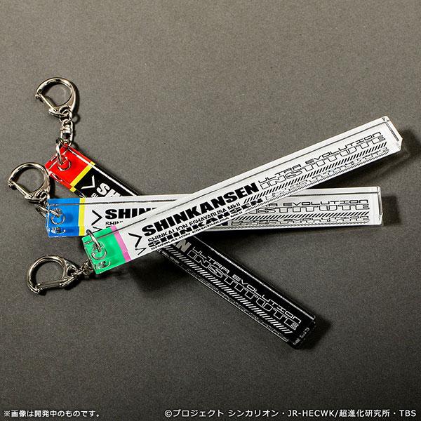 新幹線変形ロボ シンカリオン アクリルキーホルダー(バーtype)