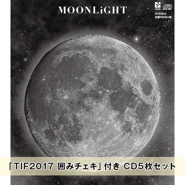 [特別版]NATASHA CD「MOONLiGHT / VOLCANO」「TIF2017 囲みチェキ」付き CD5枚セット