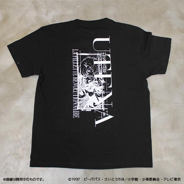 少女革命ウテナ Tシャツ