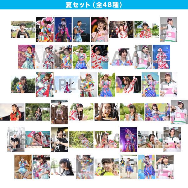 私立恵比寿中学 EBI10 生写真 5枚セット