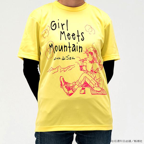 山と食欲と私 Tシャツ AYUMI