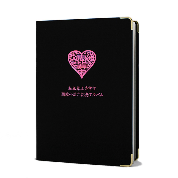 私立恵比寿中学 EBI10 アルバム(特典写真6枚付き)