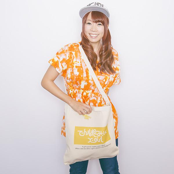 でんぱ組.inc×X-girl 2wayバッグ