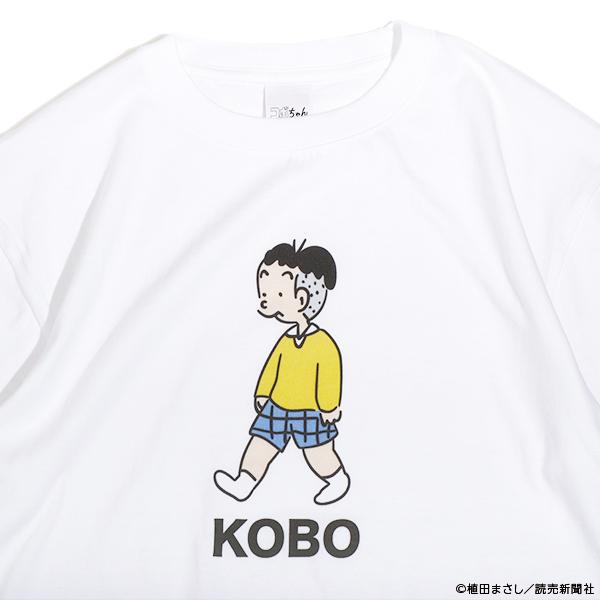 コボちゃん KOBO Tシャツ