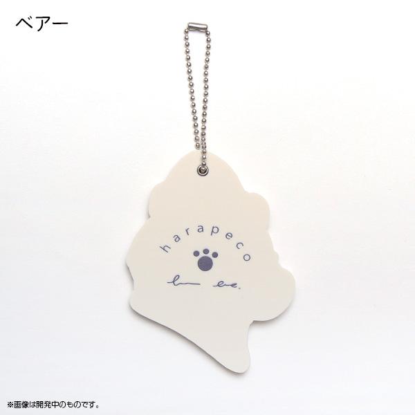 harapeco商店×ZOZOTOWN×ナタリーストア スライドミラー