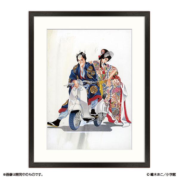 嶋木あこ20周年記念 サイン入り複製原画「ぴんとこな B」(原寸大B4サイズ)