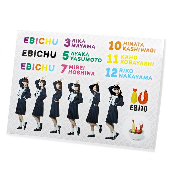 私立恵比寿中学 EBI10 ステッカーシート