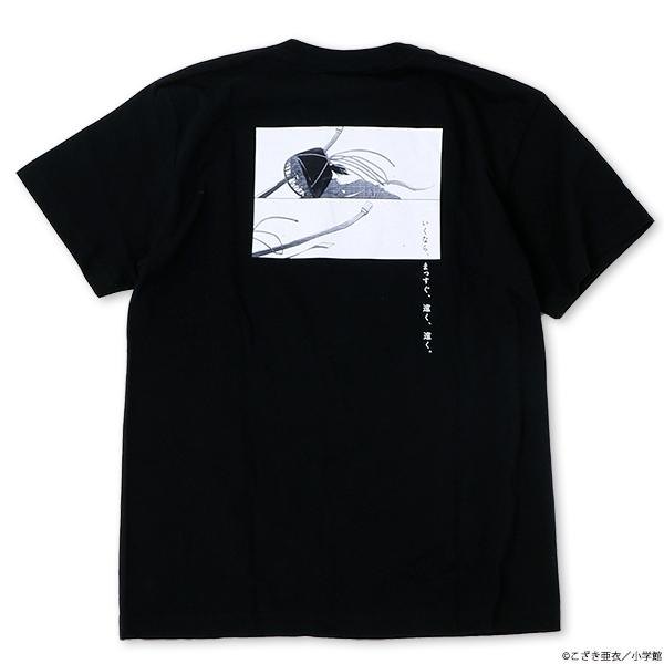 着るスピリッツ あさひなぐ Tシャツ