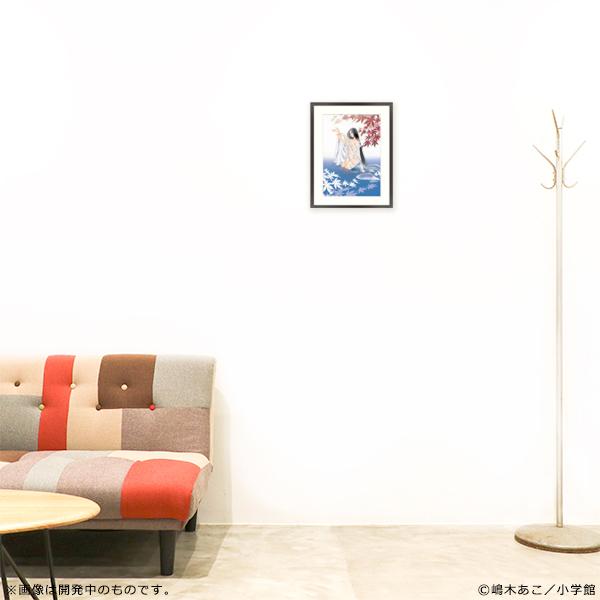 嶋木あこ20周年記念 サイン入り複製原画「ぼくの輪廻」(原寸大B4サイズ)