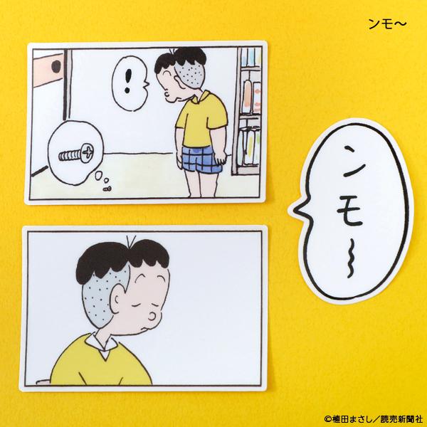 コボちゃん ステッカーセット(2種類)