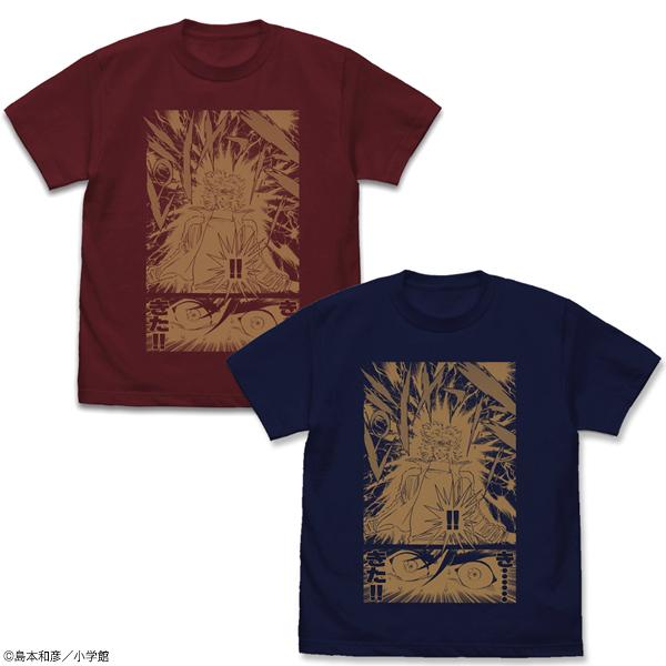 吼えろペン インスピレーションがきた!! Tシャツ(サンデーGX創刊20周年記念)
