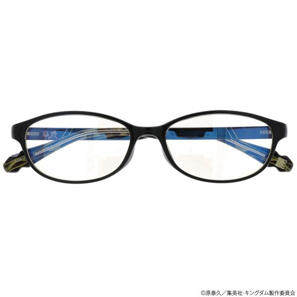 キングダム ブルーライトカットメガネ「エイ政」モデル ブラック