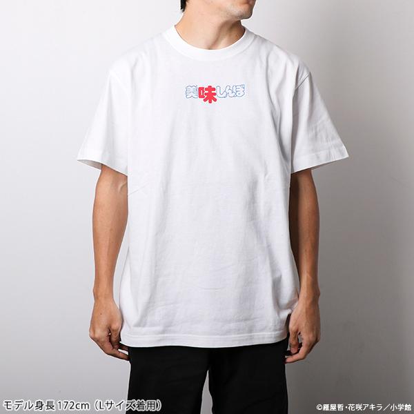 着るスピリッツ 美味しんぼ Tシャツ
