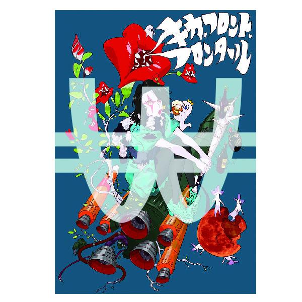 WACK SUSHIO POSTCARD