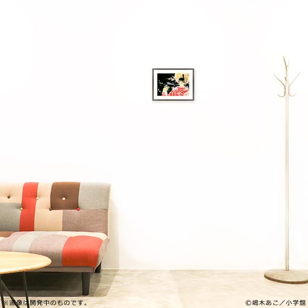 嶋木あこ20周年 記念サイン入り複製原画「月下の君」(B5サイズ)