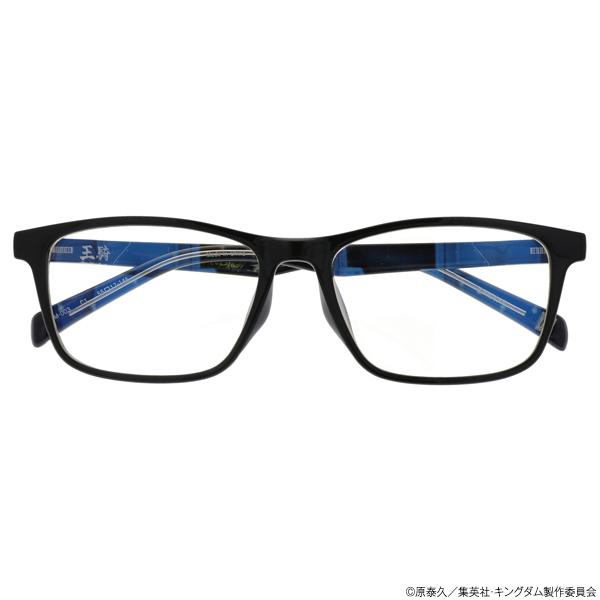 キングダム ブルーライトカットメガネ「王騎」モデル ブラック