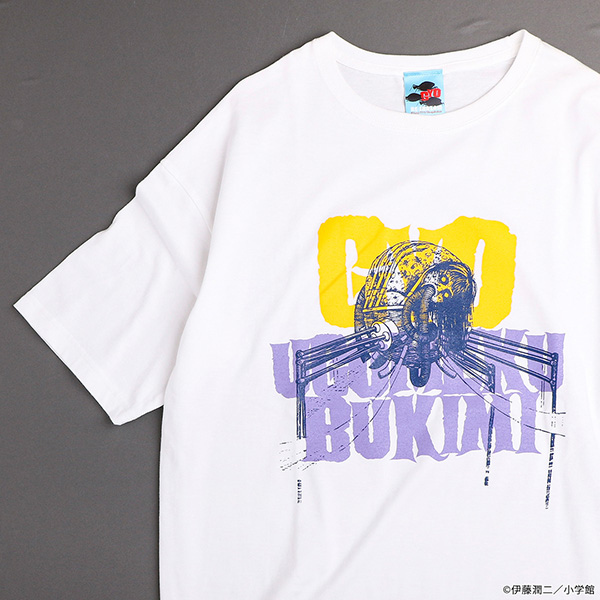 伊藤潤二 ギョ ロゴTシャツ