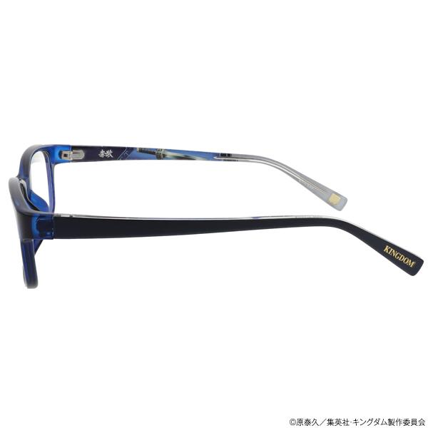 キングダム ブルーライトカットメガネ「李牧」モデル クリアネイビー