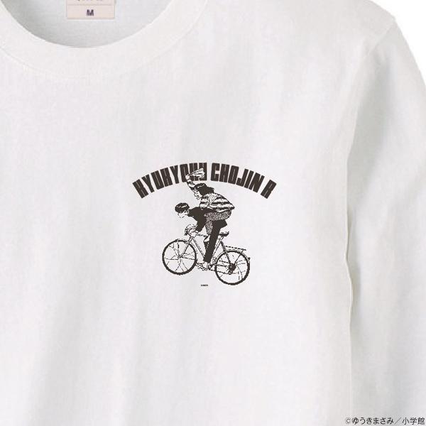 ゆうきまさみ展 究極超人あ〜る ロングTシャツ ホワイト