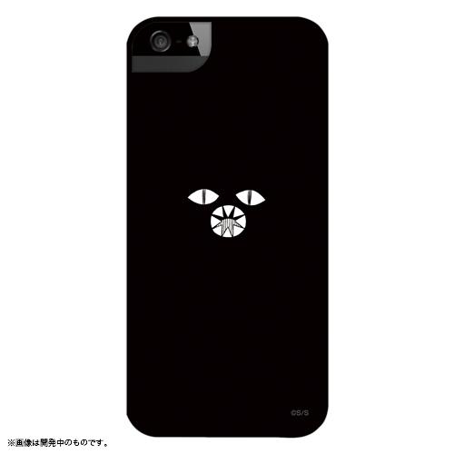 ソウマトウ「黒」 iPhoneケース ブラック
