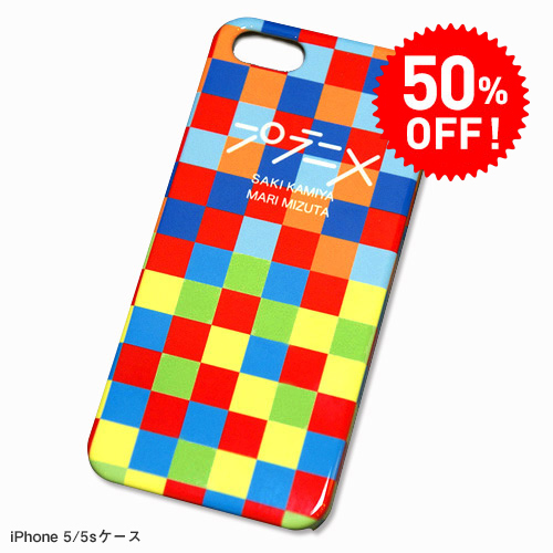 【50%OFFセール】プラニメ『SAY HELLO」iPhoneケース(5・5s/6)