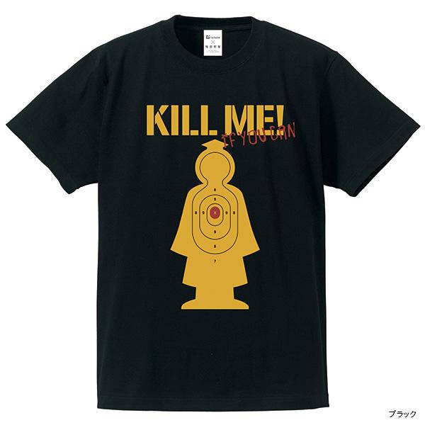 暗殺教室 殺せんせーターゲットTシャツ