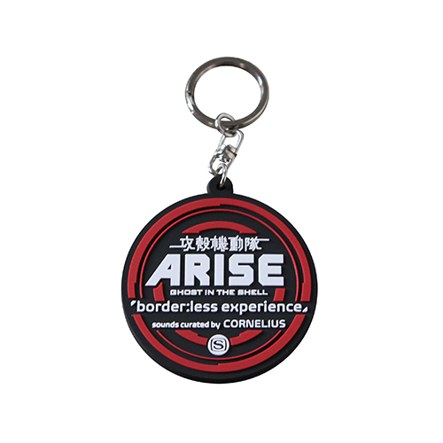 "攻殻機動隊ARISE""border:less experience"" RUBBER KEYHOLDER"
