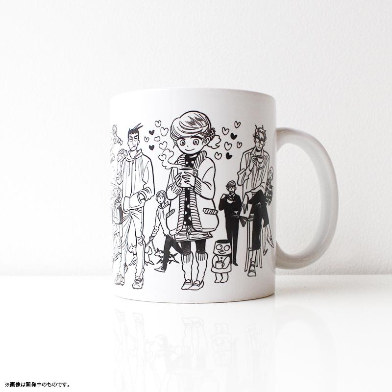 乱と灰色の世界 マグカップ(完結記念)