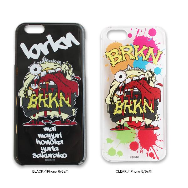 バリキュン!! BRKN iPhoneケース(BLACK、CLEAR)