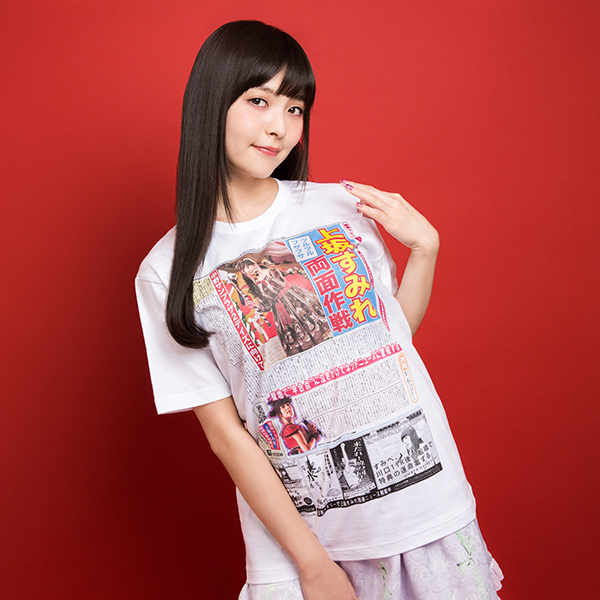 上坂すみれ 読めるTシャツ