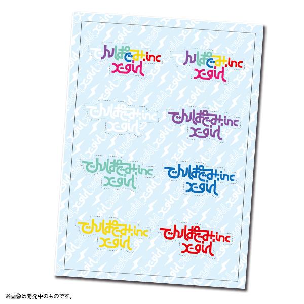 でんぱ組.inc×X-girl ロゴステッカー