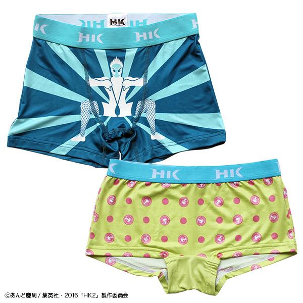 HK/変態仮面 アブノーマル・クライシス ボクサーパンツ