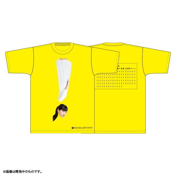 佐保明梨×宇川直宏 100EXCLAMATIONS!Tシャツ NO.003
