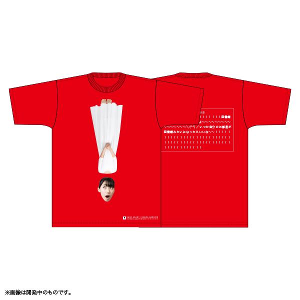 佐保明梨×宇川直宏 100EXCLAMATIONS!Tシャツ NO.005(限定1着)