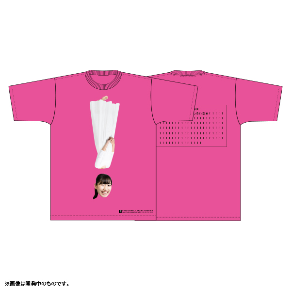佐保明梨×宇川直宏 100EXCLAMATIONS!Tシャツ NO.018(限定1着)