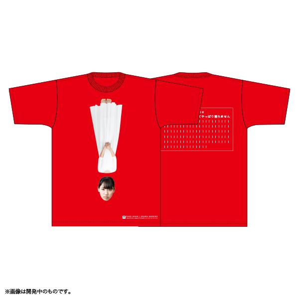 佐保明梨×宇川直宏 100EXCLAMATIONS!Tシャツ NO.025(限定1着)