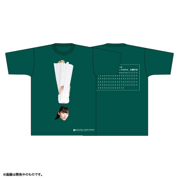 佐保明梨×宇川直宏 100EXCLAMATIONS!Tシャツ NO.027(限定1着)