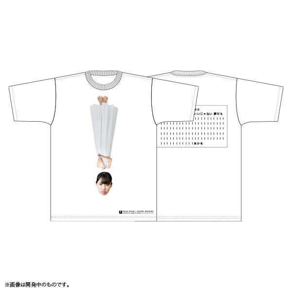 佐保明梨×宇川直宏 100EXCLAMATIONS!Tシャツ NO.031(限定1着)