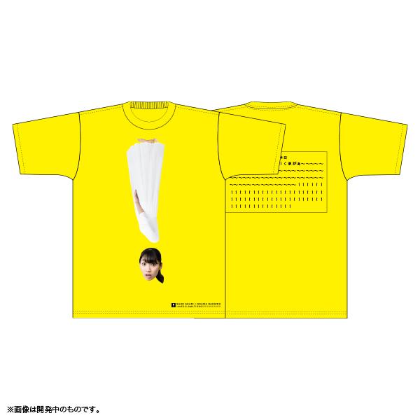 佐保明梨×宇川直宏 100EXCLAMATIONS!Tシャツ NO.033(限定1着)