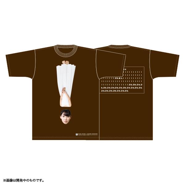 佐保明梨×宇川直宏 100EXCLAMATIONS!Tシャツ NO.040(限定1着)