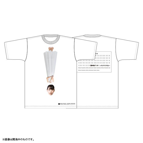 佐保明梨×宇川直宏 100EXCLAMATIONS!Tシャツ NO.041(限定1着)