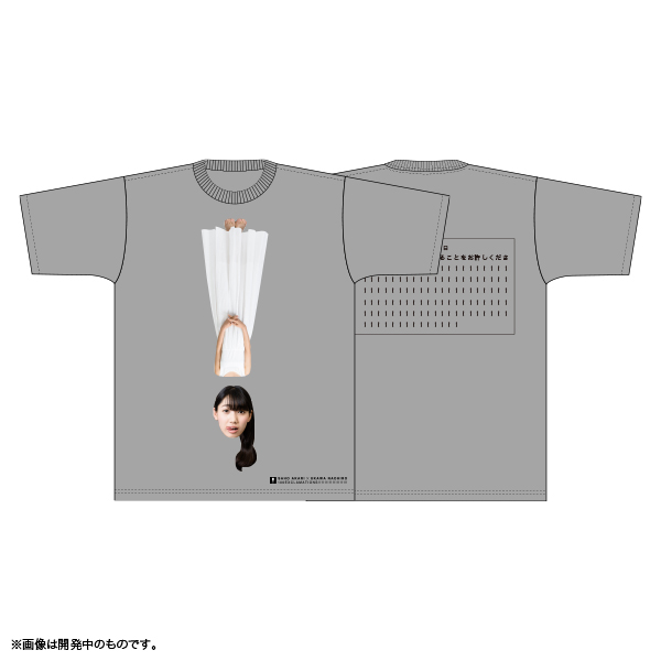 佐保明梨×宇川直宏 100EXCLAMATIONS!Tシャツ NO.044(限定1着)
