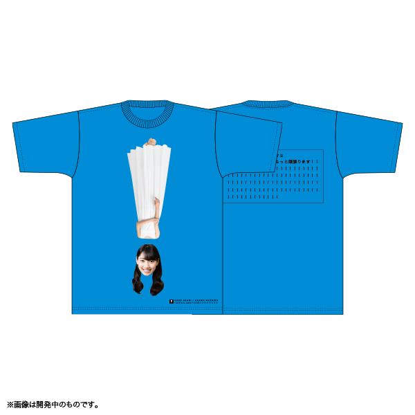 佐保明梨×宇川直宏 100EXCLAMATIONS!Tシャツ NO.046(限定1着)