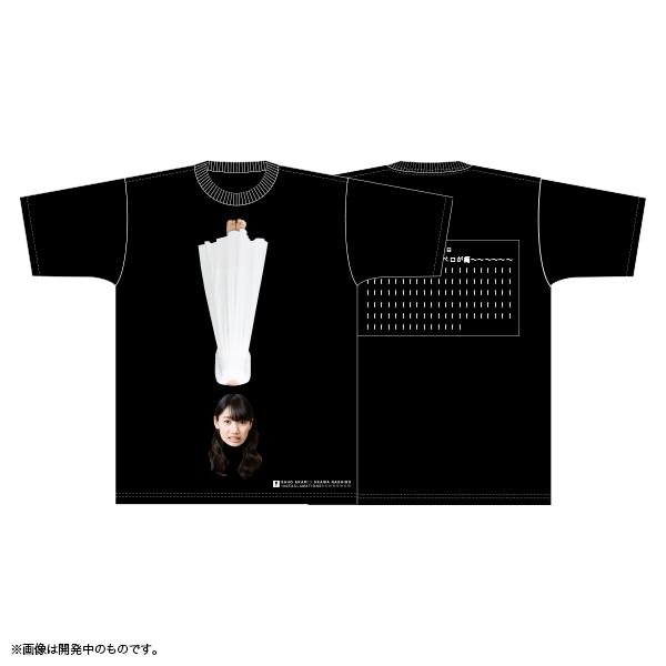 佐保明梨×宇川直宏 100EXCLAMATIONS!Tシャツ NO.052(限定1着)