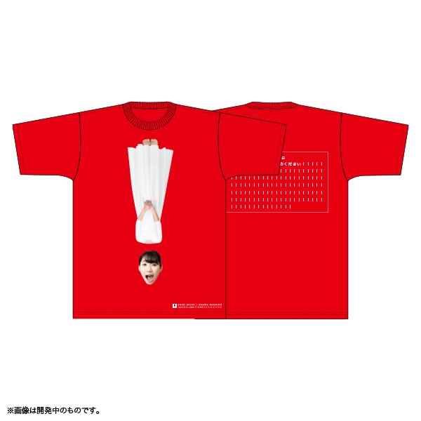 佐保明梨×宇川直宏 100EXCLAMATIONS!Tシャツ NO.055(限定1着)