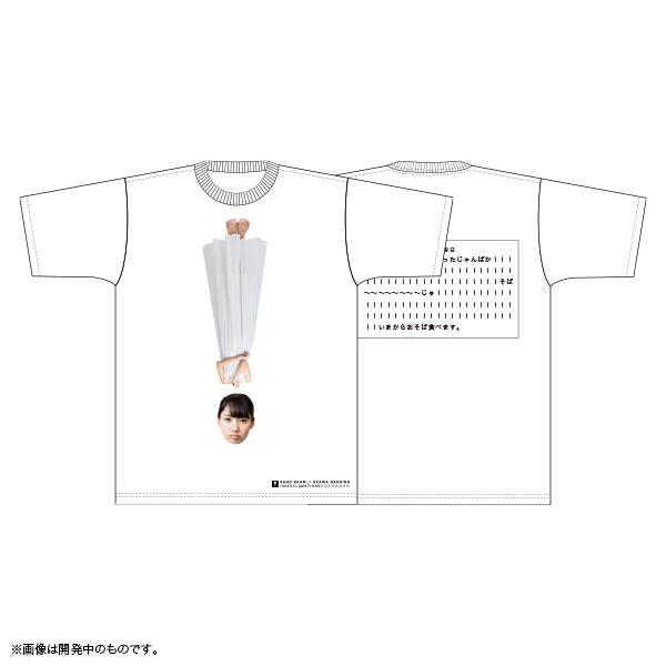 佐保明梨×宇川直宏 100EXCLAMATIONS!Tシャツ NO.061(限定1着)